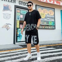 Two-piece large size casual sports suit mens loose T-shirt short-sleeved shorts male fat plus big size men clothes