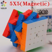 Magic Cube Puzzle Yuxin Little Magic 5x5x5 5 * 5 * 5 Magnético M Educación profesional Educativa Educativa Twist Wisdom Juguetes Juego Cubo