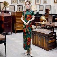 Luxury Cheongsam Double Mulan Long Style Temperament Silk Fashion Slim Chine Cheongsam