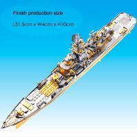 2018 Piececool boat Metal Nano Puzzle RUSSIAN BATTLECRUISER PYOTR VELIKIY Kits DIY 3D Laser Cutting models Jigsaw Toys Y200421