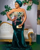 2021 Plus Size Arabic Aso Ebi Hunter Green Mermaid Prom Dresses Lace Beaded Velvet Sexy Evening Formal Party Second Reception Gowns Dress ZJ223