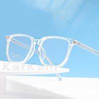 Fashion Sunglasses Frames KatKani Men's And Women's Retro Sheet Metal Core Leg Transparent Glasses Frame Square Optical Prescription
