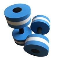 Haltères natation forme physique yoga haltère d'équipement unisexe multicolore grand corps de construction de corps