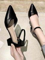 Dress Shoes Fashion Womens 2021 High Heel Sandals Espadrilles Platform Med Suit Female Beige Luxury High-heeled Lacquered Summer Medi