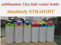 Ablimazione fai-da-te 12oz Watter Bottle Dritto Stippy Cup Kid Tumbler Acciaio inossidabile Tazze di paglia Buona qualità per bambini