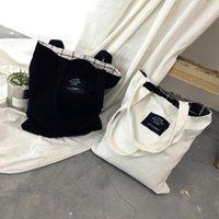 أكياس التسوق miwind لينة طوي حمل سعة كبيرة النساء حقيبة السيدات اليومية استخدام حقائب عارضة الشاطئ WUSL08