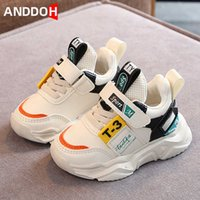 Size 21-30 Toddler Shoes Unisex Breathable Soft Running Sports Shoes Children Sneakers Soft Bottom Non-slip Casual Kids Sneakers H0917