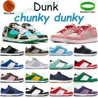 2021 Dunk Basketbol Erkek Ayakkabı Klasik Sneakers Travis Scotts Tıknaz Dunky Gölge Sahil Beyaz Siyah Chicago Sevgililer Günü Düşük Erkekler Kadın Chaussures