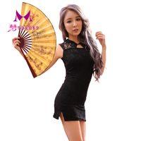 Kleider Sexy Dessous Damenanzug Cheongsam Nachtclub Sexy Passion Versuchung Spaß Uniform 1046