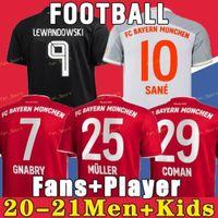 20 21 fãs Versão do jogador Sane Lewandowski Coman Gnabry Alaba Davies Muller Bayern Futebol Jersey Munique 2021 Tops Camisa de Futebol