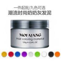 بوماديد ثلاثة مصففيات ماجيك لون الشعر لصق mofajang الشعر الشمع 9 اللون يمكن التخلص منها تصفيف الشعر