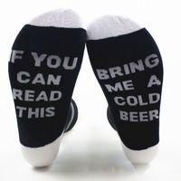 Calcetines de parejas unisexes frescas Si puede leer esto, tráeme un vaso de vino de vino Palabras de los calcetines casuales 7 Color disponible EUR 36 -43