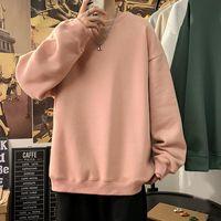 Men's Hoodies & Sweatshirts Men Solid 100% Cotton Harajuku 2021 Mens Spring Autumn Korean Fashions Oversized Japanese Streetwear Clothes