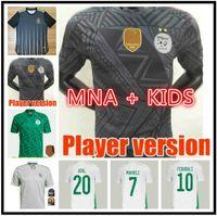 2 Yıldız 2021 Cezayir Futbol Formaları Slimani Bounedjah Babai Feghouli Mahrez Eğitim 20 21 Futbol Polo Gömlek