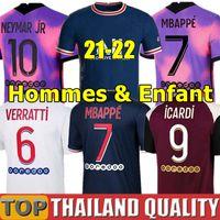 21 22 mbappe كين icardi di maria لكرة القدم الفانيلة 2021 كيمبيمبي لكرة القدم قميص مجموعة 2022 ماركلوس فيراتي دروسر الرجال الاطفال عدة موحدة