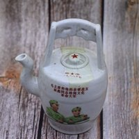 Chinese old porcelain Cultural Revolution Porcelain Teapot Mao Zedong and Lin Biao