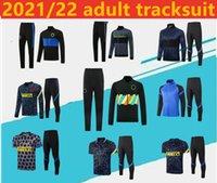 2021/2022 كرة القدم سترة رياضية Lukaku Soccer Jerseys Training Suit Chandal 20 21 22 Lautaro Barella Vidal Alexis Sweater Jackets البلوز الركض