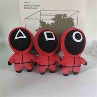 TV Squid Game Cosplay Plush Toy Children's Cute 12cm Stuffed Toys Key Chain Fashion Christmas Bag Pendant Red Mini Keyrings Supplies Gifts H108M750