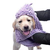 Fiber Pet Bath Towel Multipurpose Cat Cachorro Secagem de Limpeza Massagem Lavar Cabelo Para Suprimentos Grooming