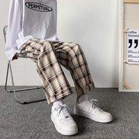 Pantalones para hombres hombres a cuadros sueltos cómodos retro retro casual todo-partido cintura elástica chic ancho pantalón pantalón moda calle coreano estilo coreano