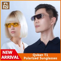 Xiaomi Youpin Qukan T1 Polarized Sunglasses Driving Lens Transparent Colorchanging HD Polarized-Anti-UV Block Glare Sun Glasses