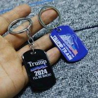 2024 ترامب كيرينغ وقت جوهرة مفاتيح سلسلة لنا العلم قلادة مفتاح مشبك الأزياء المفاتيح