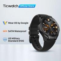 Designer Luxury Brand Orologi TIC S2 (Ristrutturato) Indossare OS di Google Smart Smart Bluetooth Sport GPS per gli uomini 5atm Impermeabile Iosandroid