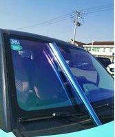 1.52x8m VLT75% Chameleon Window Tint Film Auto Car Glass Sticker Whole Accesories Sunshade Vinyl