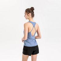 Leggings Lu Одежда на одежде, формирование скульптуры йоги жилет быстрый ремень сундук груди спорт бегущий дышащий красота задний танец обучение женщин