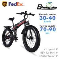 Shengmilo mx01 26 pulgadas eléctrica 1000w gorda bicicleta de neumático 48V litio-batería montaña bicicleta plegable e-bike nieve / playa crucero