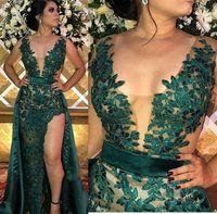 Caçador Vestidos de Noite Split Green com Skirt destacável Bodice de Ilusão Appliqued Vestidos de Festa Árabe Longa Vestido