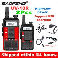 1 шт. / 2 шт. 2021 BAOFENG UV 10R мощный Walkie Talkie CB Radio Transceiver Dange Range Portable Radio для Hunt Forest City 5R