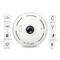 IP Camera Home Surveillance Motion Detection Outdoor Waterproof Wireless Security Dual Light Source Cam Cameras