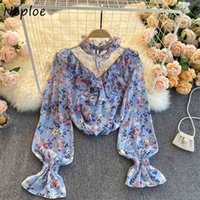 Vintage French Print Wooden Ear Slim Blouse Women O Neck Mesh Patchwork Pullover Blusas Flare Long Sleeve Shirt Feminino 210430