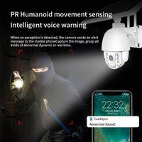 Cameras IP Camera 4G Sim Solar Panel Battery HD 1080P PTZ Outdoor PIR Human Detection Color Night Vision Two Way Audio SD Card Slot