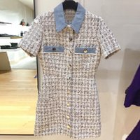 Ethnic Clothing Summer Women's Dress 2021 Elegant Short Sleeve Pocket Office Ladies Casual French Brand Dresses For Women