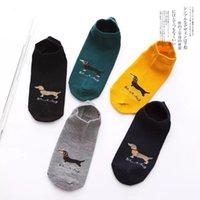 Hombres de moda de verano calcetines cortos calcetines femeninos calcetines de estudiantes hombres y mujeres multicolor