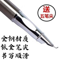 Pens elbow art thick and thin sharp hard calligraphy writing art signature practice ink bag metal