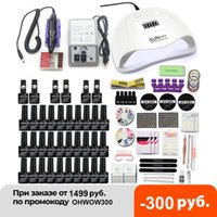 Nail Art Kits Set 120 54W UV Lamp Dryer For Manicure Gel Electric Drill Cutter Tools