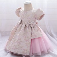 Girl's Dresses 2021 Baptism Baby Clothes For Girls 1st Year Birthday Flower Party Wedding Christening Infant Christmas Costumes