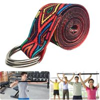 Resistance Bands Yoga Belt Printed Fitness Rope Lacing Dance Exercise Soft Stretcher Tension Equipment