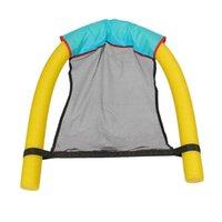 Poolzubehör schwimmendes Wasser Hängematte Float Liege Faltbare aufblasbare Bettstuhl Nudel-Campingschwimmen