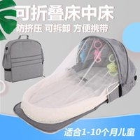 Baby Cribs Sleeping Basket, Crib, Portable Travel Sunscreen Mosquito Net With Cradle, Foldable And Breathable Bassinet