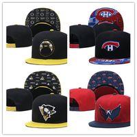 좋은 품질의 야구 하키 모자 남자 솔리드 컬러 야구 모자 여행 및 여행 햇빛 모자 이용 가능 뚜껑 casquette-caps hh