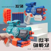 Hot selling manual soft toy gun boy's children's pistol simulation can fire continuous suction cup EVA bullet