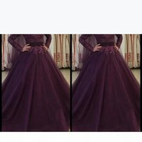 2019 Modest High Neck Long Prom Dresses Long Sleeves A Line Formal Evening Party Gowns Lace Appliques Beaded Middle East Muslim Dresses