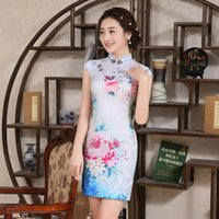 Arrival Short Sleeve Chinese Traditional Dress Stand Collar Female Qipao Ancient Women Cheongsam For Party 18 Ethnic Clothing