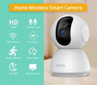 HD 1080P 720p Cámara IP Cámara de seguridad WiFi CCTV inalámbrico CCTV Vida vigilancia IR Night Vision P2P Baby Monitor PET Security