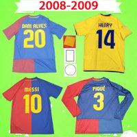 Barcelona jersey barca # 10 메시 년 2008 년 2009 년 레트로 축구 유니폼 홈 클래식 빈티지 축구 셔츠 멀리 녹색 알베스 헨리 Camiseta 펏볼 08 09 A.INIESTA 드