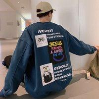 후드 티 Bodysuit 남자 힙합 가을 패션 루스 코트 커플 라운드 넥 캐주얼 옷